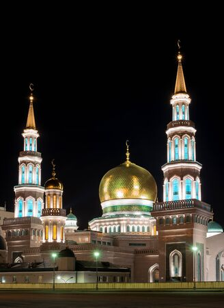 Moscow Cathedral Mosque. Night Photography. Beautiful light golden domes. Stock Photo
