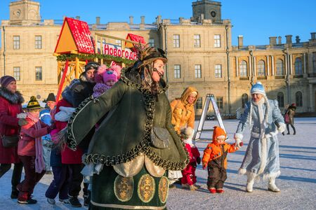 Gatchina, Russia - January 6, 2017: Christmas show for children on the parade ground in front of the Gatchina Palace. Editorial