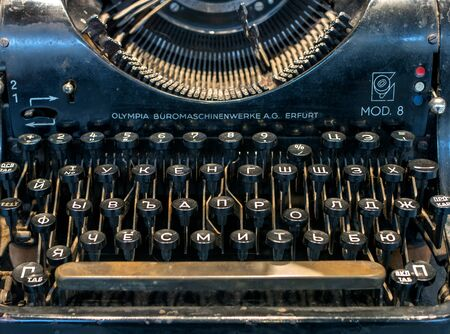 qwerty: St. Petersburg, Russia - March 5, 2017: old typewriter keyboard. The keyboard has Russian letters.