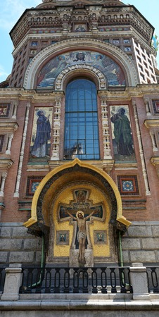 Saint Petersburg, Russia - June 17, 2017: Church of the Savior on Spilled Blood. Mosaic on the outside wall facing the canal.