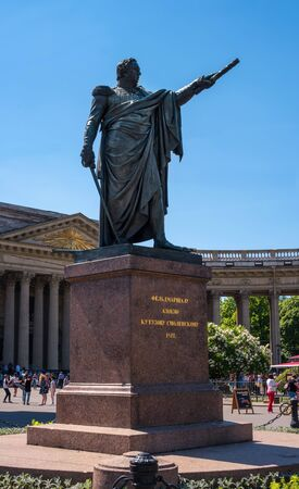 Saint Petersburg, Russia - June 17, 2017: Monument to Marshal Kutuzov in front of Kazan Cathedral.