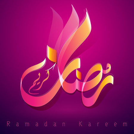 Glow luce calligrafia araba Ramadan Kareem