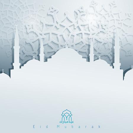 기하학적 인 장식 아랍어 둥근 패턴 Eid 무바라크 인사말 배경