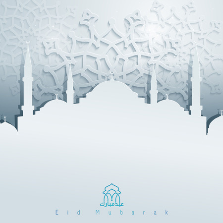 Geometric ornament arabic round pattern for Eid Mubarak greeting background Illustration
