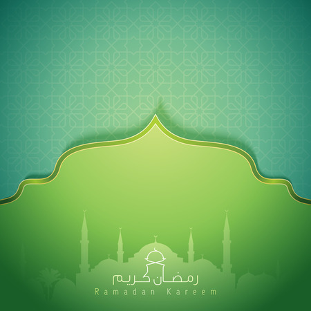 Mosque dome and arabic calligraphy for greeting background Ramadan Kareem Illustration