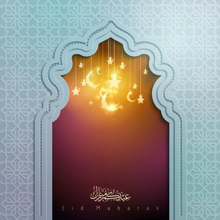 porte de la mosquée avec motif géométrique arabe pour saluer Eid Mubarak Vecteurs