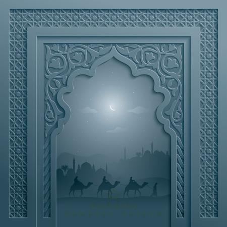Mosque door with geometric pattern and arabic landscape for muslim greeting Ramadan Kareem