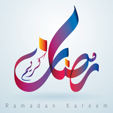 Arabic calligraphy Ramadan Kareem Stock Illustratie