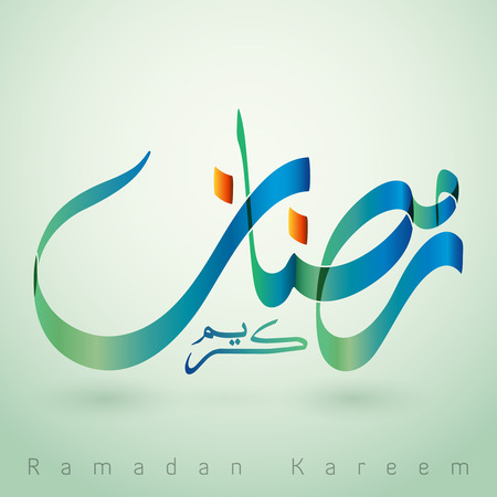 Ramadan Kareem arabic calligraphy Illustration