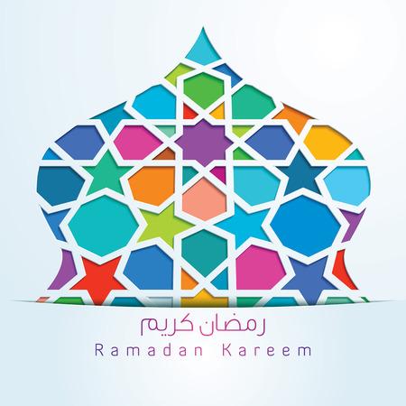 Mosaic Dome Mosque Text Ramadan Kareem