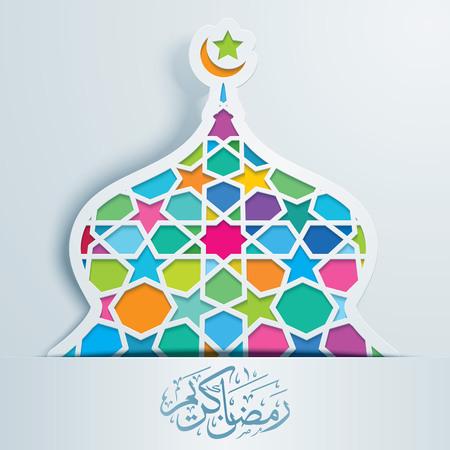 religious celebration: Mosaic Arabaic Pattern Covered Dome Mosque Text Ramadan Kareem