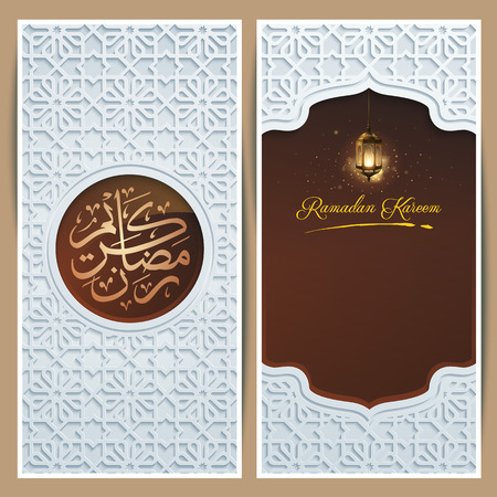 Islamic greeting card background with arabic calligraphy lantern and pattern for Ramadan Kareem
