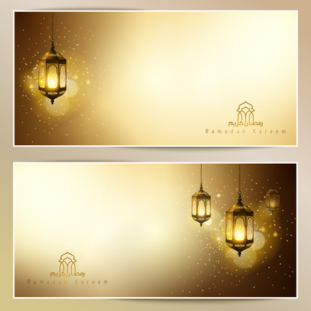 islamic pattern: Ramadan Kareem greeting card glowing gold arabic lamp Illustration