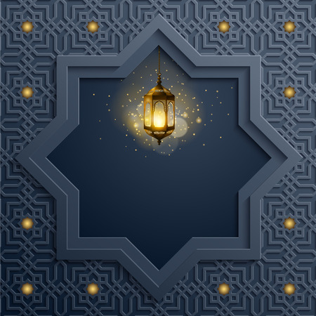 arabic background: Islamic background arabic pattern and traditional lamp