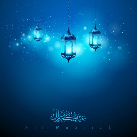 글로우 아랍어 램프 인사말 템플릿 배경 Eid Mubarak 일러스트
