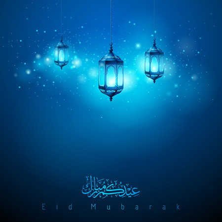 arabic background: Glow arabic lamp greeting template background Eid Mubarak