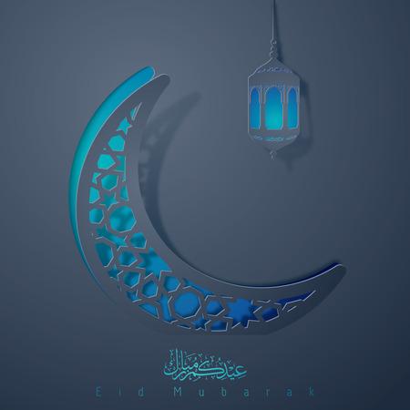 community event: Islamic background design arabic pattern in crescent symbol Eid Mubarak Illustration