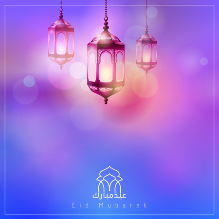 Eid Mubarak greeting background soft light color arabic lantern and calligraphy