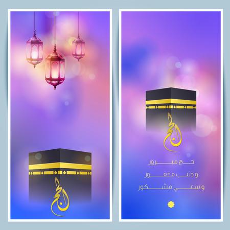 hajj: Islamic Hajj greeting card template with arabic lantern and kaaba