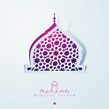 Ramadan Kareem greeting background mosque dome and arabic geometric pattern