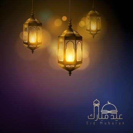 Arabic lamp islamic background design template Eid Mubarak Ilustracja