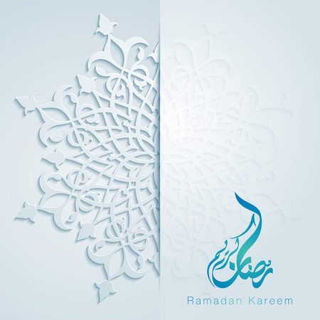 holy: Ramadan Kareem background with arabic calligraphy and circle pattern for greeting card