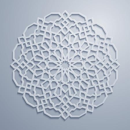 Arabic geometric pattern Ilustracja
