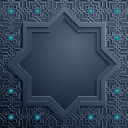 Islamic design background with arabic pattern Ilustração