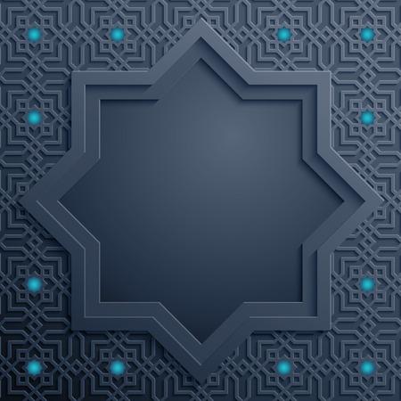 Islamic design background with arabic pattern Illustration