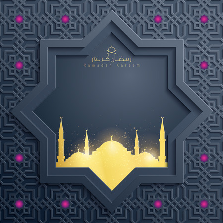 islam: Islamic background for greeting Ramadan Kareem