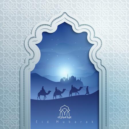 Eid 무바라크 인사에 대한 아랍어 기하학적 인 패턴과 사막 풍경 낙타 아라비아 여행과 모스크 문 일러스트
