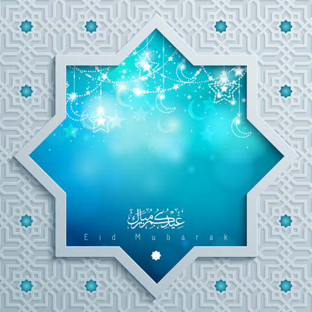 Islamic background with arabic pattern and calligraphy for Eid Mubarak Stock Vector - 56668149
