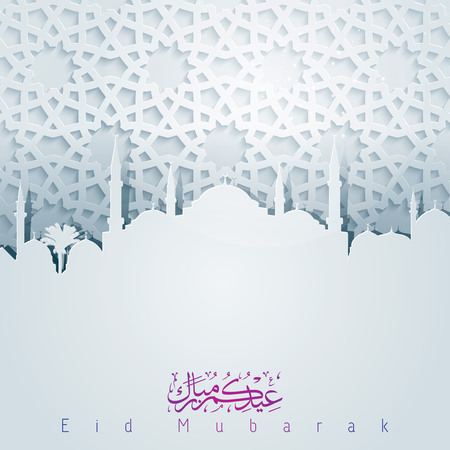 Geometric ornament arabic pattern with mosque silhouette for greeting islamic celebration Eid Mubarak