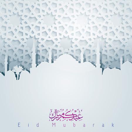Geometric ornament arabic pattern with mosque silhouette for greeting islamic celebration Eid Mubarak Illustration
