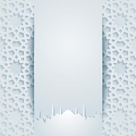 기하학적 장식 이슬람 축 하 eid와 라마단에 대 한 모스크 실루엣 아랍어 패턴