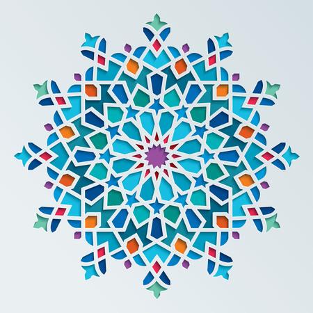 Hermoso colorido ornamento geométrico árabe patrón redondo