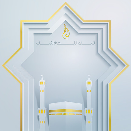 hajj: Haram mosque and kaaba for Hajj islamic greeting