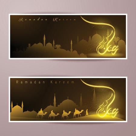 Islamic calligraphy background greeting Ramadan Kareem