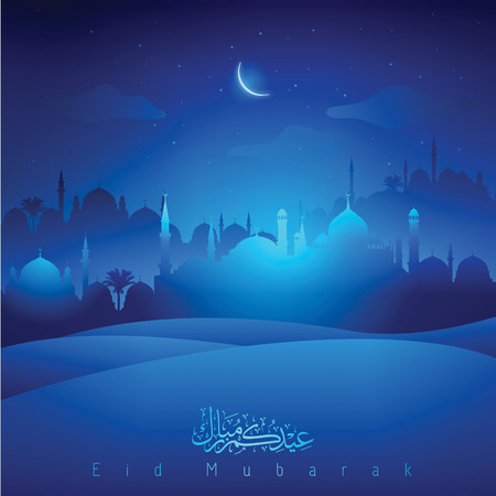 religious celebration: Islamic background Mosque silhouette with arabic calligraphy Eid Mubarak Illustration