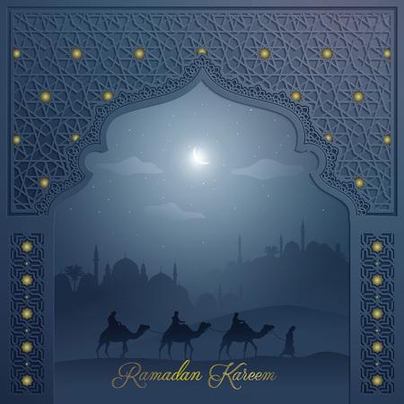 Islamitische achtergrond voor begroeting moskee deur met Arabische patroon en de Arabische landschap Ramadan Kareem Stock Illustratie