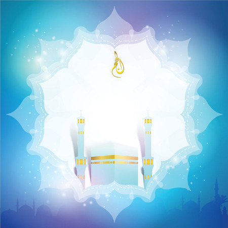hajj: Hajj greeting background with kaaba and haram mosque