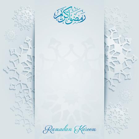 아랍어 라운드 패턴 인사말 카드 이슬람 서예 라마단 카림