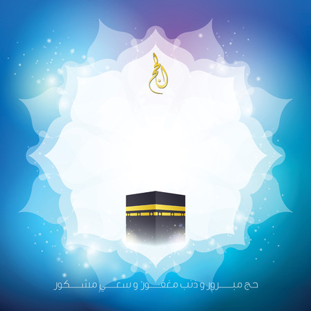 Kaaba Hajj greeting background