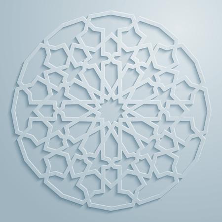 Classic arabic round pattern ornament Ilustracja