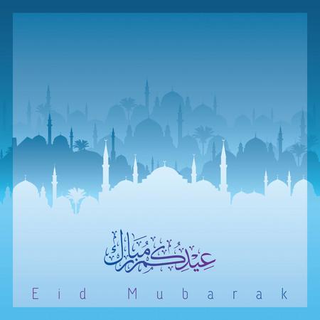 Eid穆巴拉克清真寺剪影和阿拉伯书法