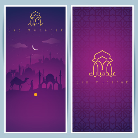 religious celebration: Islamic greeting card template with mosque and arabic pattern for Eid Mubarak
