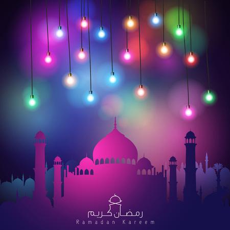 noche y luna: luces de colores de fondo Ramadan Kareem