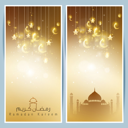 greetings card: Mosque star and crescent gold glow background for holy month of muslim Ramadan Kareem