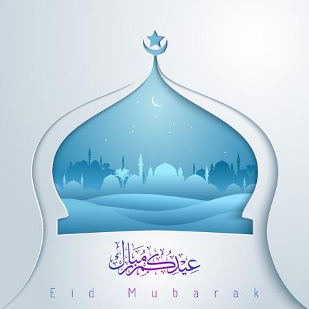 모스크 돔 프레임 모스크와 사막 lanndscape 인사말에 대 한 이드 무바라크