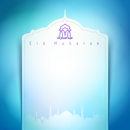 Mosque silhoeutte for greeting card template with arabic calligraphy text Eid Mubarak